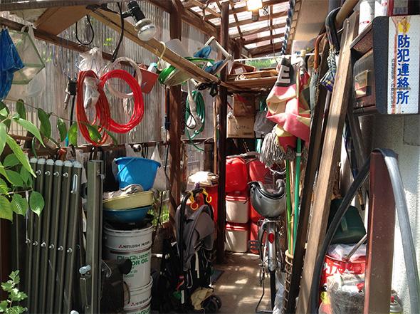 Tienda de artículos domésticos. Fotografía: Jin Taira